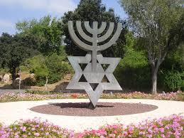 jerusalem menorah file pikiwiki israel 21547 davids menorah in jerusalem jpg