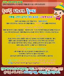 g羡es de chambres d h es 복지넷 태그의글목록 36 page 서울나그네의대한민국은하나