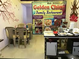 golden china golden china family restaurant badlapurdiary