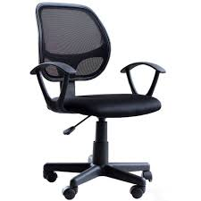 Office Swivel Chair Modern Computer Chair Elmwood Highback Computer Chair In Bonded