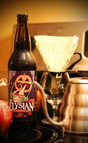 Dogfish Pumpkin Ale by The Great Pumpkin Beer Review We Love Beer We Love Pumpkins We