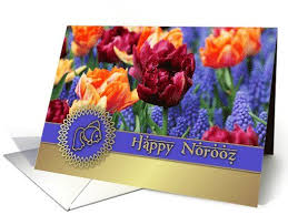 nowruz greeting cards 46 best new year aid norooz images on