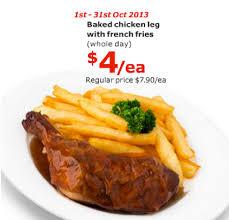 promo ikea cuisine promotion ikea cuisine via bored panda with promotion ikea cuisine