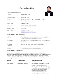 Sample Resume Personal Information by Download Construction Engineering Sample Resume
