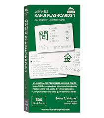 buy japanese kanji flashcards series 3 volume 1 by white rabbit