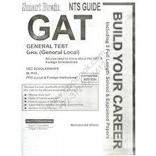 smart brain nts guide gre gat general local dogar publisher