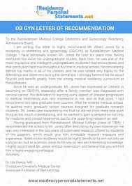 tips for ob gyn letter of recommendation