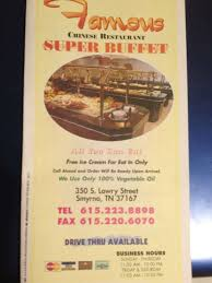 Super Buffet Hours by Famous Chinese Menu Menu For Famous Chinese Smyrna Nashville