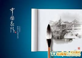 psd ads estate real painting brush chinese classical u2013 over