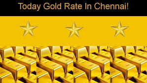 gold rate in chennai today price updated 7th december 2017 chennai