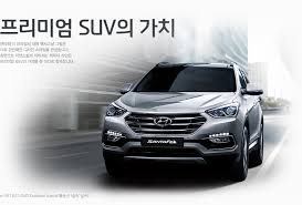 hyundai santa fe facelift 2016 hyundai santa fe facelift revealed shifting gears