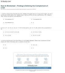 quiz u0026 worksheet finding u0026 defining the complement of a set