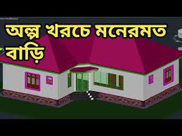 bangladesh village house design 4 bedroom