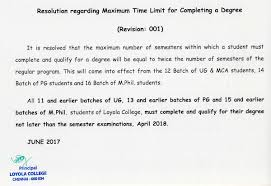 Resume For Mca Student Students