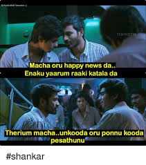 Tamil Memes - fbtamil meme templates tentkotta macha oru happy news da enaku