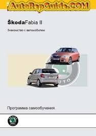 download free skoda fabia 2 workshop manual image https www