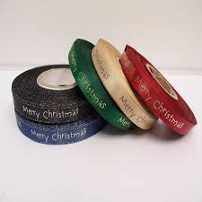 dark green 2 or 20 metres 10mm merry christmas satin ribbon xmas