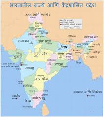 Blank India Map With State Boundaries by India Map With States I4 Png