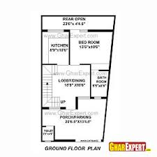 How Big Is 1100 Square Feet House Plan For 27 Feet By 37 Feet Plot Plot Size 111 Square Yards