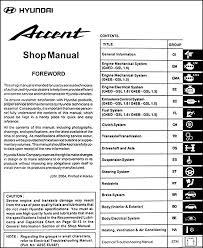 2004 hyundai accent manual 2005 hyundai accent repair shop manual original