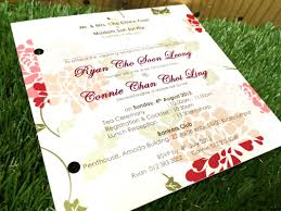 flat cards hannah sophia wedding invitation cards malaysia