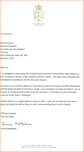 Fundraising Letter Example by 9 Bursary Application Letter Example Attorney Letterheads