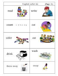 verbs u003d doing words english 4 me 2
