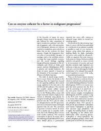 caffeoyl shikimate esterase cse is an enzyme in mafiadoc com