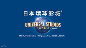 can you use a season pass for halloween horror nights universal studios japan express pass halloween horror night osaka