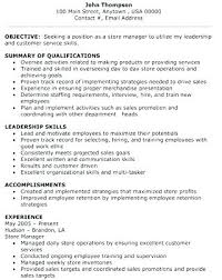 sales associate resume exles this is retail sales associate resume resume for retail department