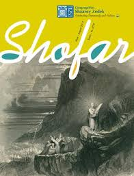 shofar may aug 2017 by congregation shaarey zedek winnipeg issuu