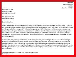 example of resume cabin crew cover letter for job position sample
