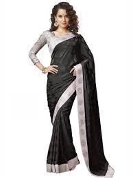 color designer latest sarees with low price black color designer saree in silk