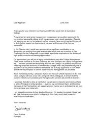 cover letter first paragraph teacher advice the cover letter