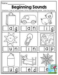 free color by beginning sound worksheet letter b alphabet and