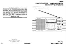 realistic dx 440 service manual 20 221 and 50 similar items