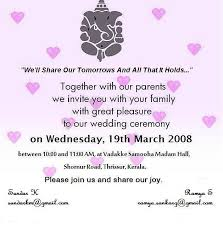wedding invitations kerala wedding invitation quotes in paperinvite