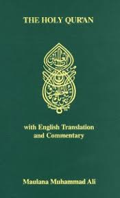 Barnes And Noble Forum San Antonio Koran Qur U0027an U0026 Other Scriptures Islam Books Barnes U0026 Noble