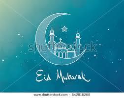 Eid Card Design Eid Mubarak Greeting Card Design Stock Vector 642816268 Shutterstock