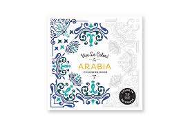coloring books abrams the art of books since 1949 abrams u2013 the