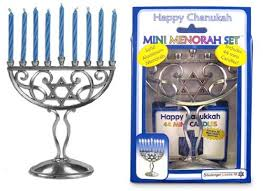 x small aluminum menorah candles included everything else