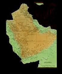 Arabian Peninsula Map Map Of The Arabian Peninsula World Digital Library