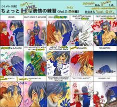 Sex Face Meme - that sex face meme with basara by rin shiba on deviantart