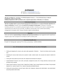 Testing Resume For 1 Year Experience Sap Sd Resume 2 Exp Sap Se Sales