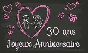 30 ans mariage carte d invitation anniversaire de mariage 30 ans meilleur