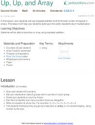 up up and array lesson plan education com