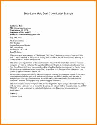 Market Research Analyst Cover Letter Sample Eb2b Tester Cover Letter Template