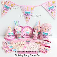baby girl 1st birthday 1st birthday party decoration for baby girl image inspiration of