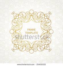 Art Frame Design Vector Decorative Line Art Frame Design Stock Vector 254632195