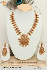 short necklace images Bahubali collection 1 gram gold plated royal antique finish short jpg